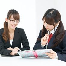 グランアシスト 本科コース〈高校生〉