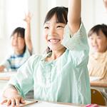 本科コース〈小学生〉