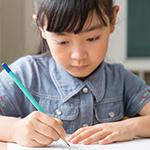 思考力養成コース〈小学生〉