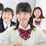 グランアシスト 本科コース〈中学生〉