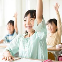 グランアシスト本科コース〈小学生〉