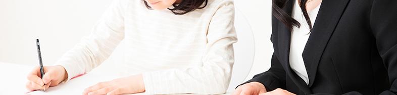福山駅前教室【高校生専門】