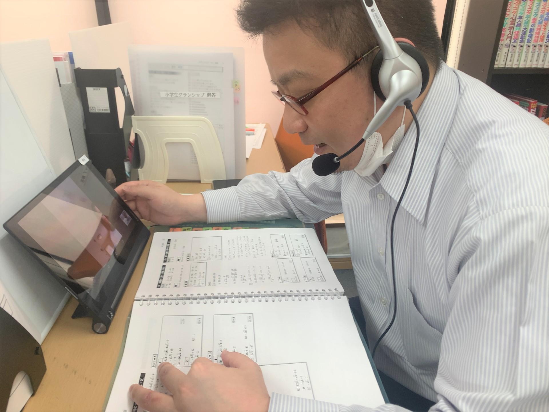 グランアシスト新涯教室の藤井先生