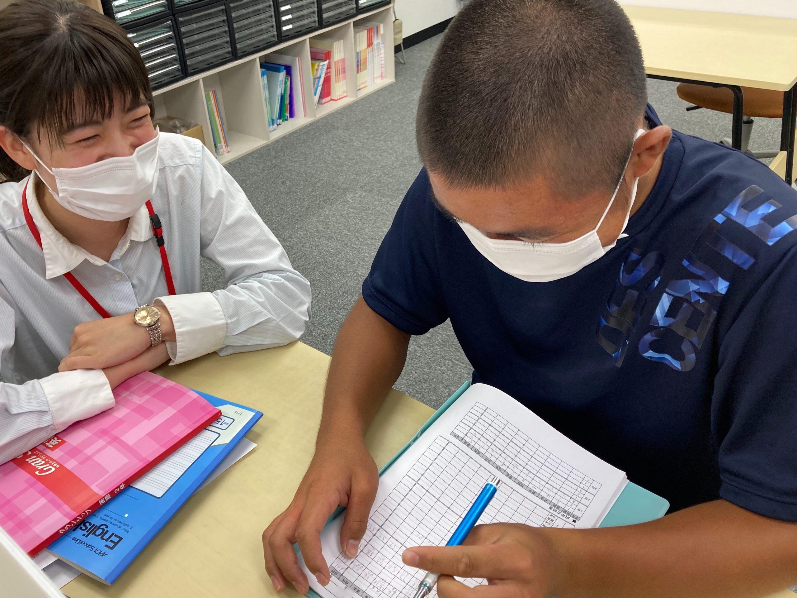 三吉教室テスト対策