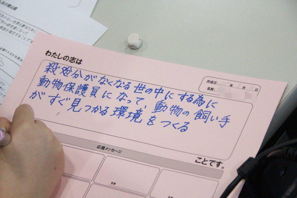 福山市 個別指導塾 坪生教室 志