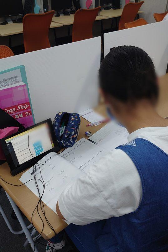 福山市 個別指導塾 新涯教室 入試対策