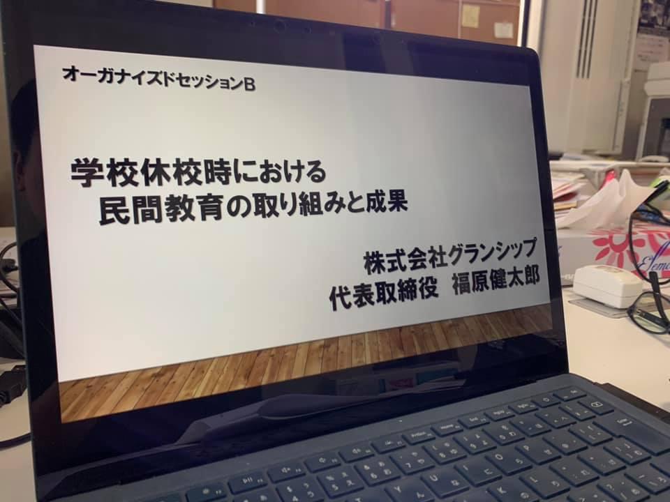 福山市 個別指導塾