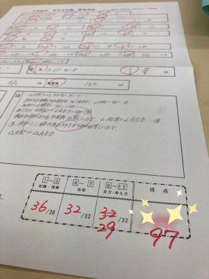 テスト用紙
